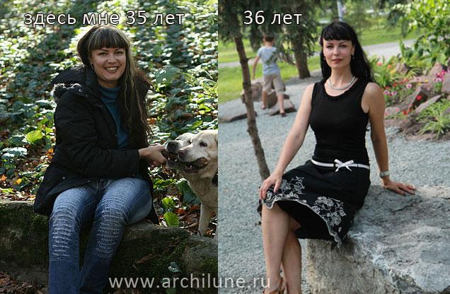 Похудение фотографии до и после, похудеть на 12 килограммов за 5 месяцев